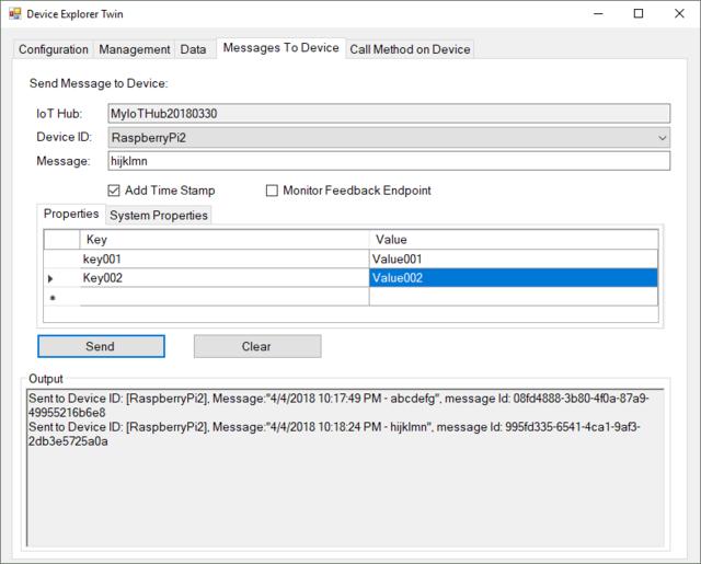 Device ExplorerでMessageを送ってみよう!